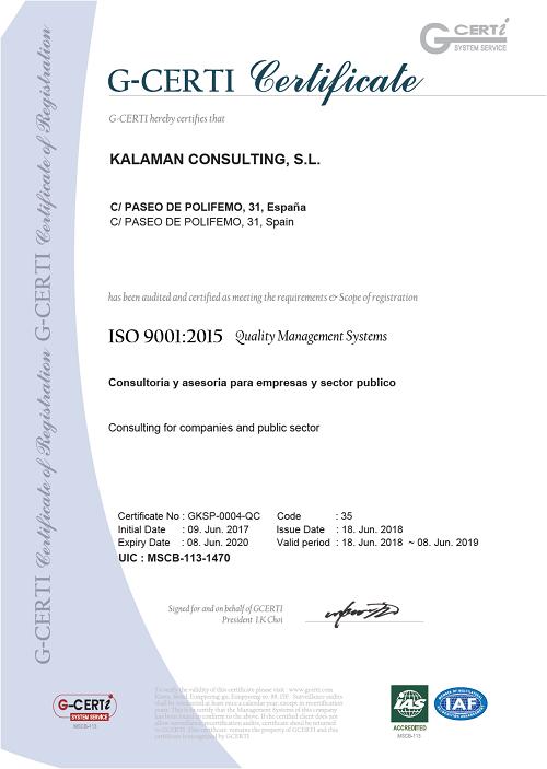 Certificacion ISO, Kalaman