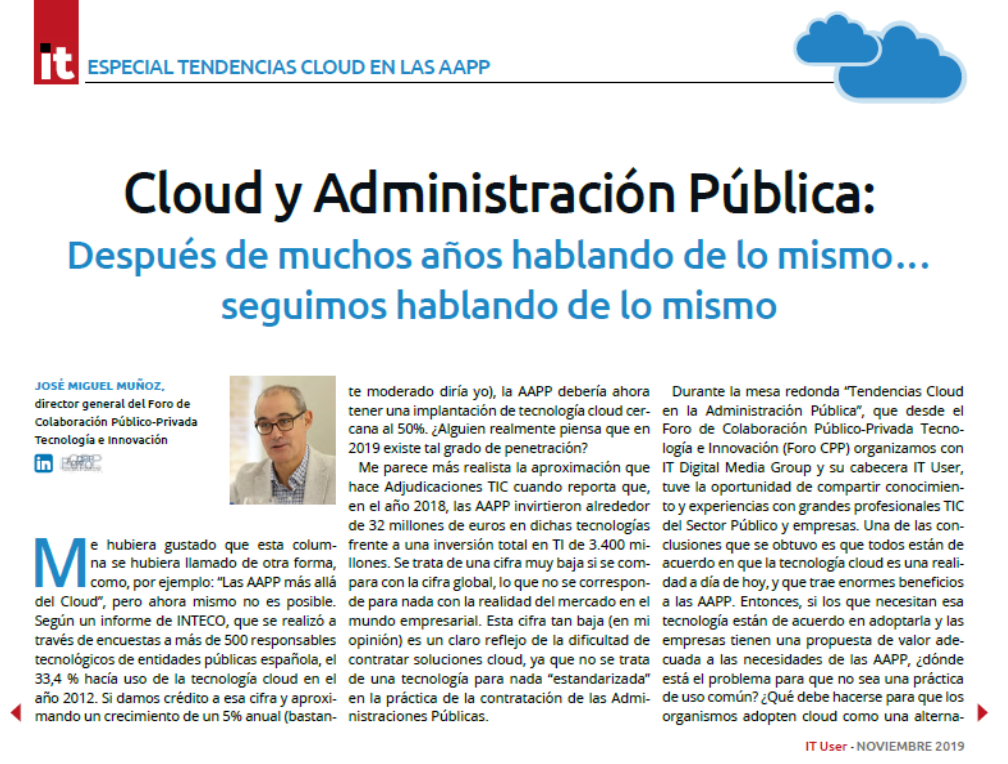 editorial cloud y AAPP